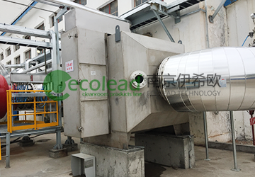 中国石油独山子分公司-催化氧化(CO)废气处理系统卷帘式过滤器