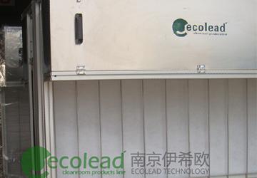 神华宁煤集团公司宁东能源化工基地-伊希欧Ecolead公司卷帘过滤器产品