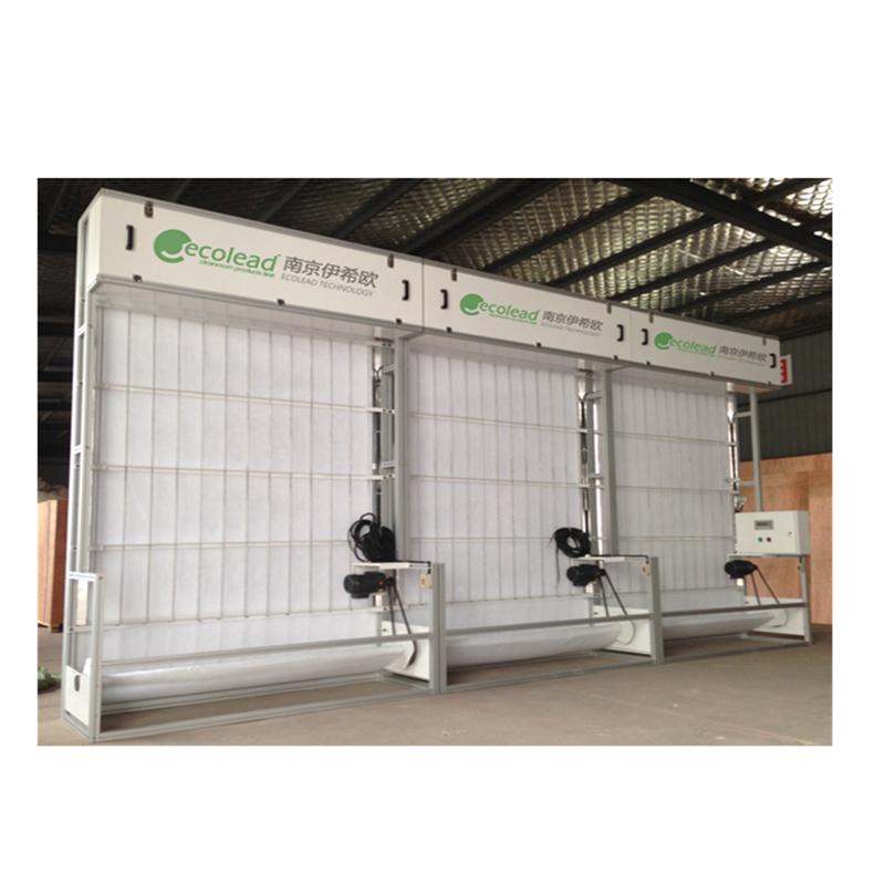 标准型自动卷帘式空气过滤器