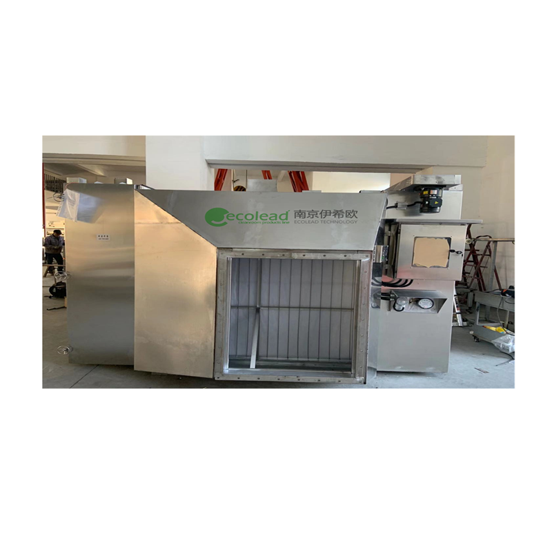 卧式风管型自动卷帘式过滤器-南京伊希欧科技发展有限公司