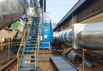 中集集装箱喷漆废气处理项目卷帘除尘器