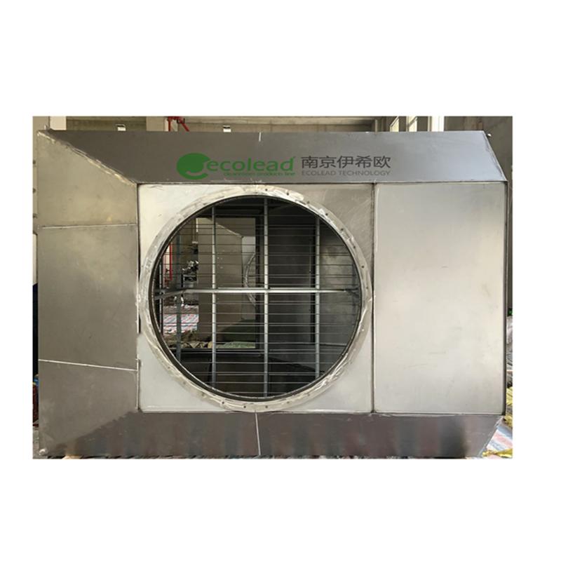 伊希欧风管型自动卷帘式过滤器