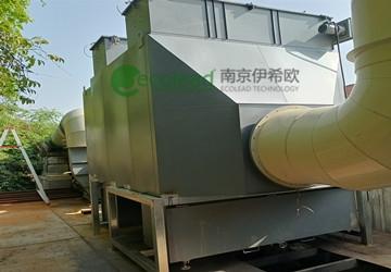 杭州富阳振宇印刷公司-漆雾废气处理项目自动卷绕式过滤器设备